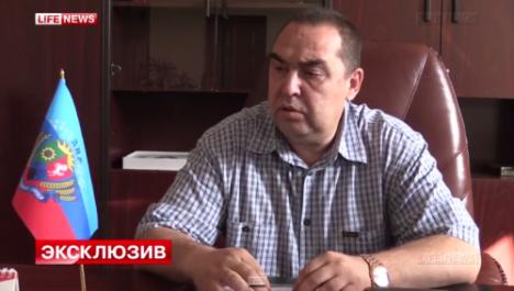 Igor Plotnitski/Capture d'écran YouTube